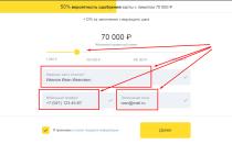 Работает Тинькофф Банк в Крыму или нет в 2021 году: адреса и телефоны партнеров