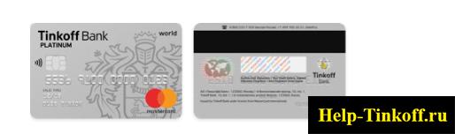 кредитная карта до 55 дней без процентов
