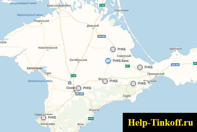 адреса партнеров тинькофф в крыму