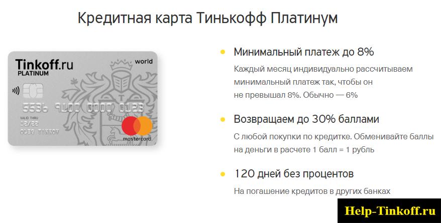 Втб специальное предложение по кредиту