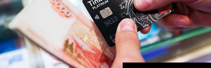 можно ли испортить кредитную историю в тинькофф